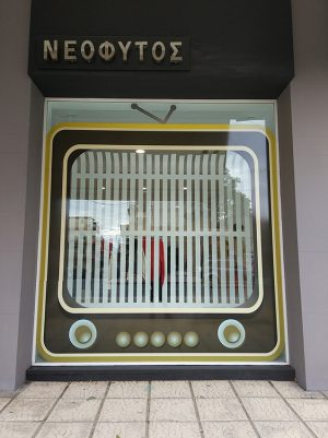 vintagetv_window
