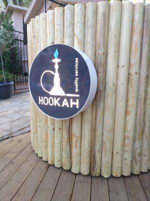 hookah_avli_stroggulo_fanari