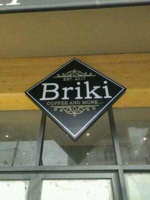 briki_cafe_epigrafi