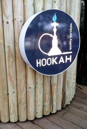 hookah_epigrafi