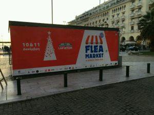 flea_market_christmas