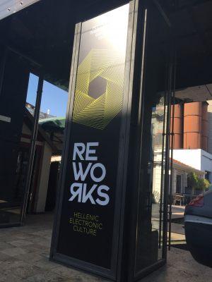 reworks_pilonas
