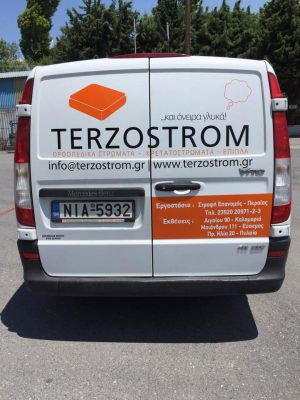 terzostrom_piso