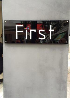first_plexi